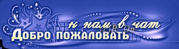 http://s5.uploads.ru/t/dZbSB.png
