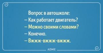 http://s5.uploads.ru/t/de7oa.jpg