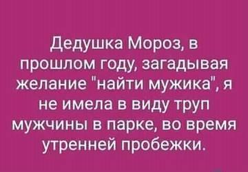 http://s5.uploads.ru/t/deT2X.jpg