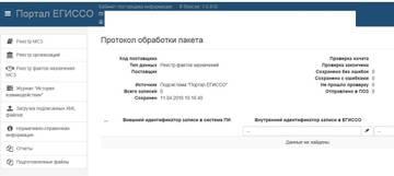 http://s5.uploads.ru/t/depum.jpg