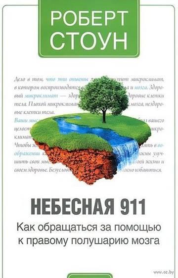 http://s5.uploads.ru/t/diBPp.jpg