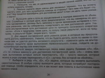 http://s5.uploads.ru/t/dkoQ3.jpg