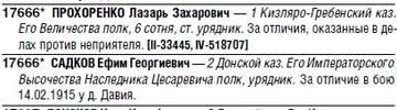 http://s5.uploads.ru/t/dlfyb.jpg