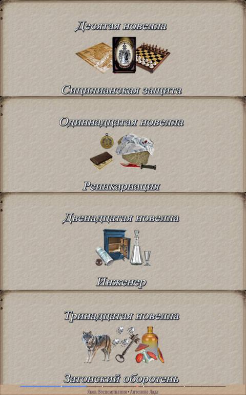 http://s5.uploads.ru/t/duhe5.jpg