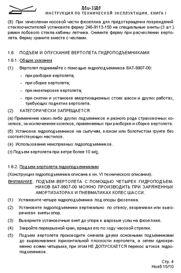 http://s5.uploads.ru/t/dusYT.png