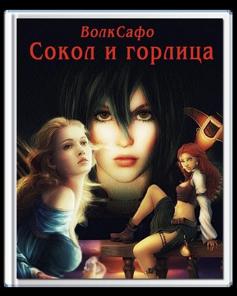 http://s5.uploads.ru/t/dxh4L.png