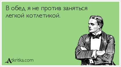http://s5.uploads.ru/t/e4JY5.jpg