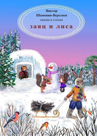 http://s5.uploads.ru/t/e7XFp.jpg