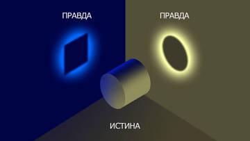 http://s5.uploads.ru/t/eC9j7.jpg