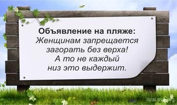 http://s5.uploads.ru/t/eF3aS.jpg