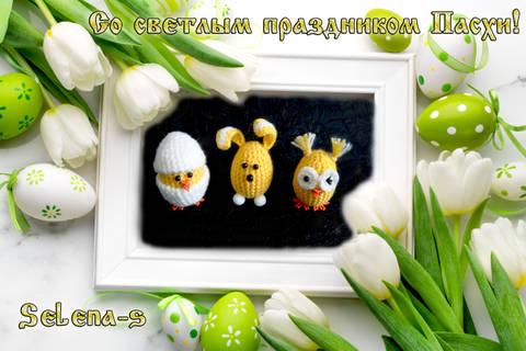 http://s5.uploads.ru/t/eFr2N.jpg