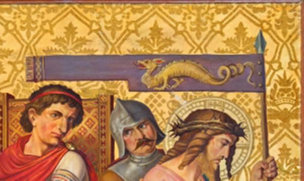 Мессия- Змей