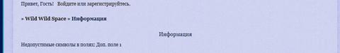 http://s5.uploads.ru/t/eKqcn.png