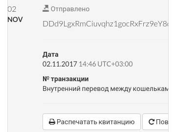 http://s5.uploads.ru/t/ePCKi.jpg