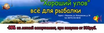 http://s5.uploads.ru/t/ePmo2.jpg