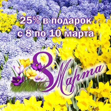http://s5.uploads.ru/t/ePnKW.jpg