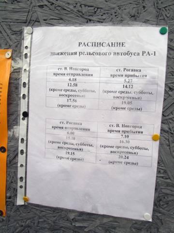 http://s5.uploads.ru/t/eV5HK.jpg