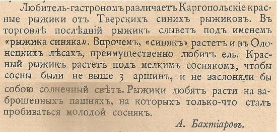 http://s5.uploads.ru/t/eZuTp.jpg