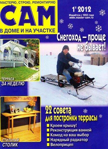 http://s5.uploads.ru/t/ea65F.jpg
