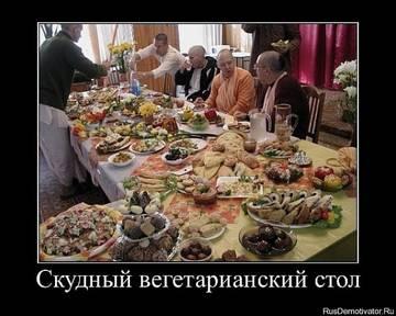 http://s5.uploads.ru/t/ebR4H.jpg