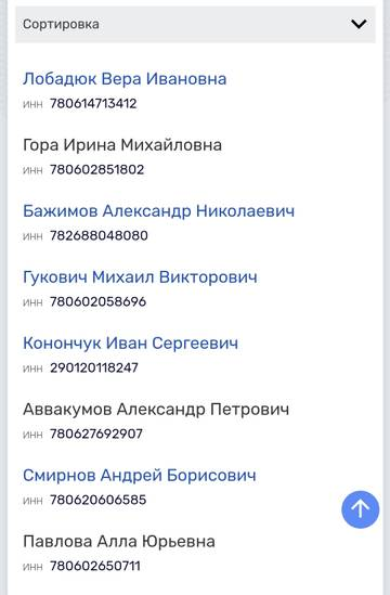 http://s5.uploads.ru/t/eiNy9.jpg
