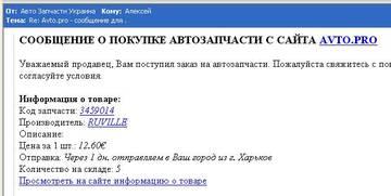 http://s5.uploads.ru/t/eishy.jpg