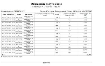 http://s5.uploads.ru/t/ej967.jpg