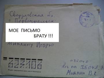 http://s5.uploads.ru/t/ekSwg.jpg