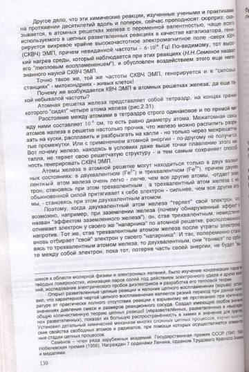 http://s5.uploads.ru/t/ekhQH.jpg