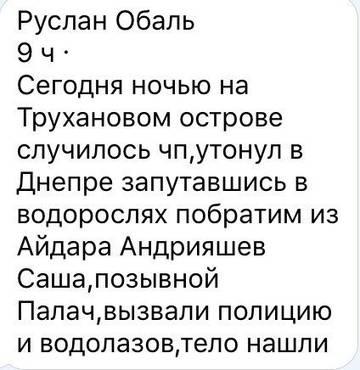 http://s5.uploads.ru/t/enOdF.jpg