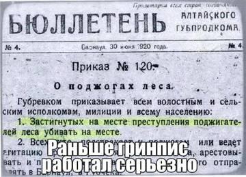 http://s5.uploads.ru/t/etOQY.jpg