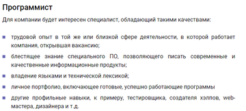 http://s5.uploads.ru/t/ewbSC.png