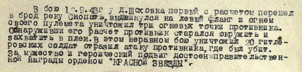 http://s5.uploads.ru/t/excRH.jpg
