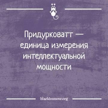 http://s5.uploads.ru/t/ezM8I.jpg
