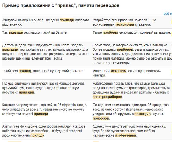 http://s5.uploads.ru/t/fATZy.png