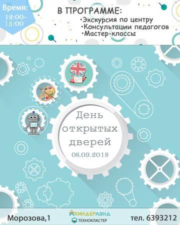 http://s5.uploads.ru/t/fClFL.jpg