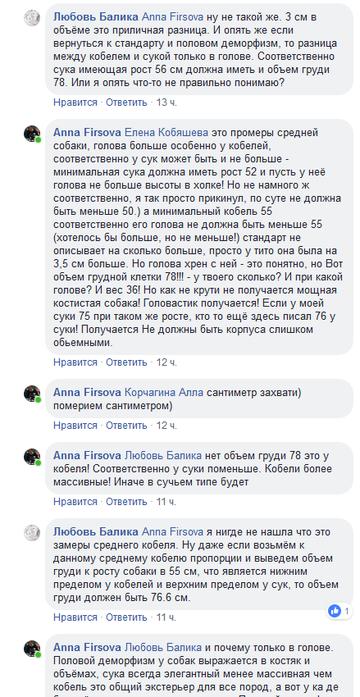 http://s5.uploads.ru/t/fG4DS.png