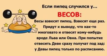 http://s5.uploads.ru/t/fIqHa.jpg