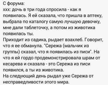 http://s5.uploads.ru/t/fJ8Tn.jpg