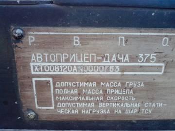 http://s5.uploads.ru/t/fJpgi.jpg