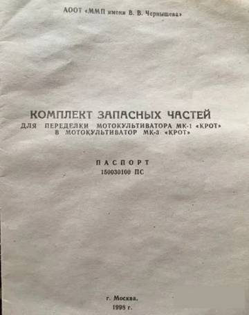 http://s5.uploads.ru/t/fJweu.jpg