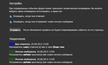 http://s5.uploads.ru/t/fMinp.png