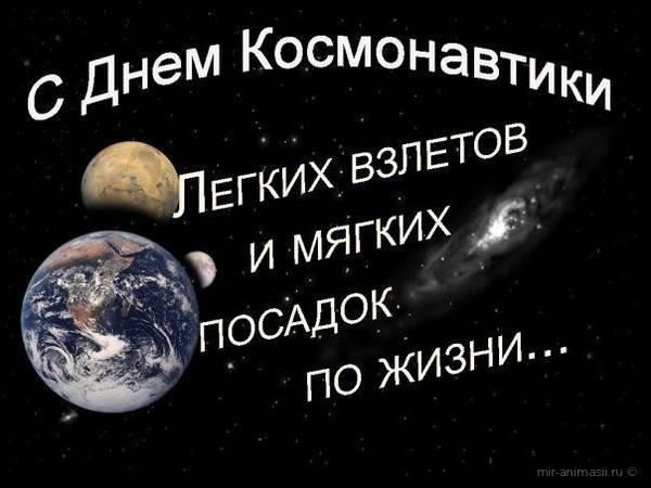 http://s5.uploads.ru/t/fMr82.jpg