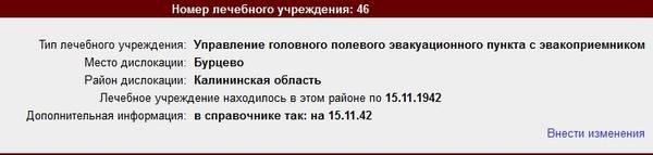 http://s5.uploads.ru/t/fMsnS.jpg