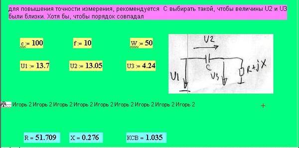 http://s5.uploads.ru/t/fOKRZ.jpg