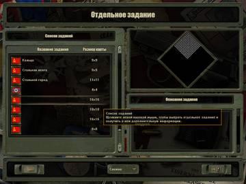 http://s5.uploads.ru/t/fOmeY.jpg