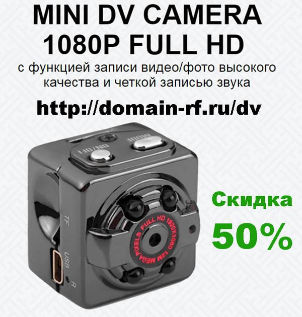 http://s5.uploads.ru/t/fRAY3.jpg