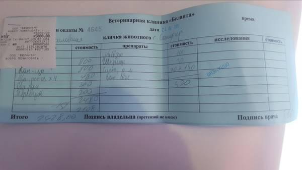 http://s5.uploads.ru/t/fTCtA.jpg