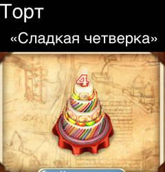 http://s5.uploads.ru/t/fYg0q.jpg