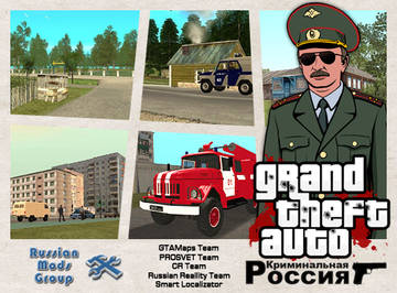 Grand Theft Auto: Criminal Russian BETA:2 (GTA:CR)